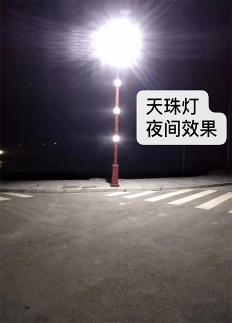 西藏天珠灯