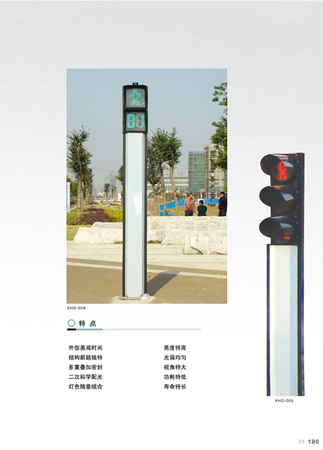 3米信号灯