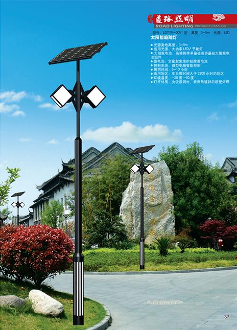 景观太阳能灯