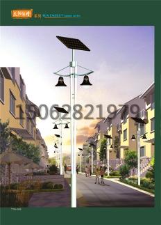 太阳能路灯138