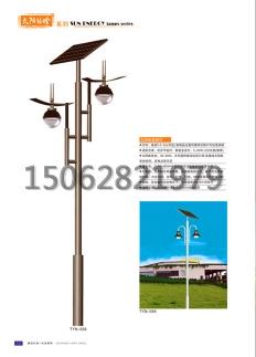 太阳能路灯142
