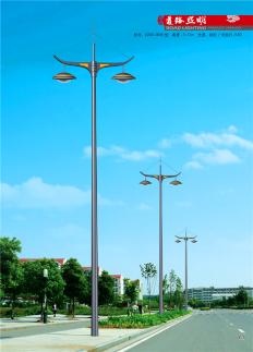 浙江14米双臂路灯 LED路灯 厂家直销