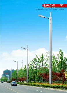 6米LED单臂50瓦市电路灯杆