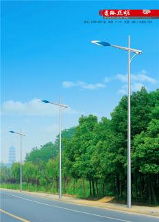 7米LED单臂50瓦市电路灯杆
