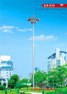 20米高杆灯厂家