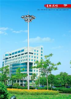 30米高杆灯厂家