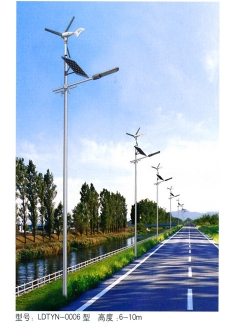 12米风光互补太阳能路灯