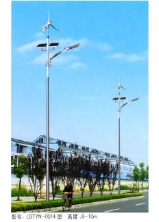10米风光互补太阳能路灯