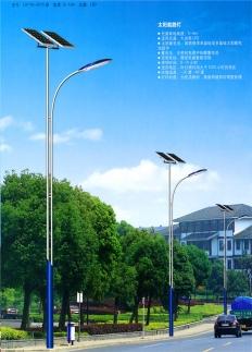 新农村5米20W太阳能路灯