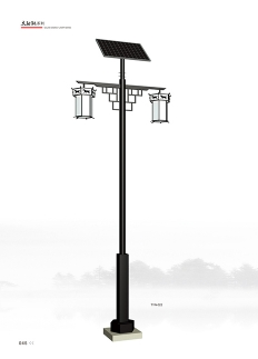 3.5米太阳能庭院灯