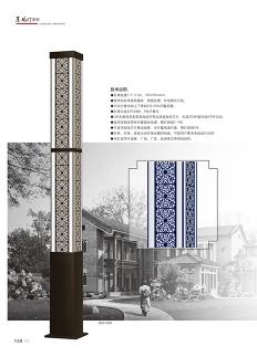 3.5米灯柱