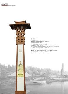 寺庙景观灯
