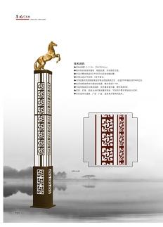 北京小区路灯