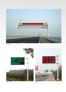 北京标志杆